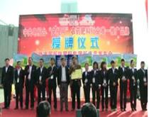 万万博体育官网肥厂家团队展示