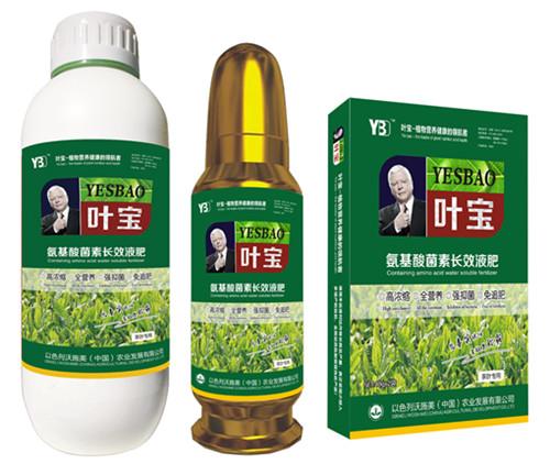 茶叶专用高端叶面肥 叶灿